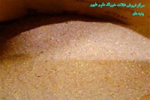آرد ۷ درصد دامی قیمت